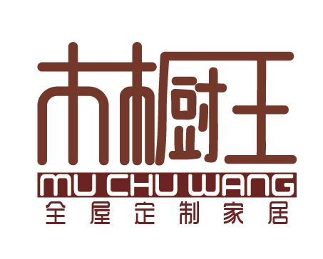 木橱王家具工厂,上海兴遇家具厂,青浦家具厂,别墅家具,衣柜定制,豪宅家具定制
